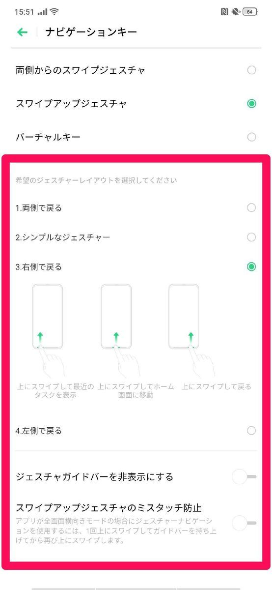 f:id:Azusa_Hirano:20190919161005j:plain