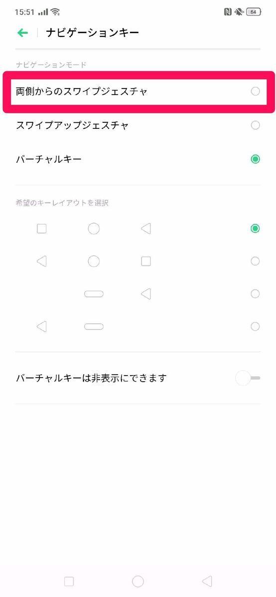 f:id:Azusa_Hirano:20190919161553j:plain