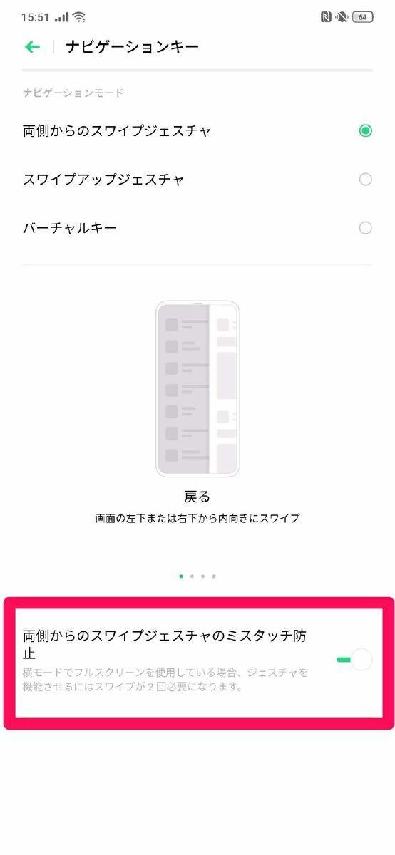 f:id:Azusa_Hirano:20190919161559j:plain