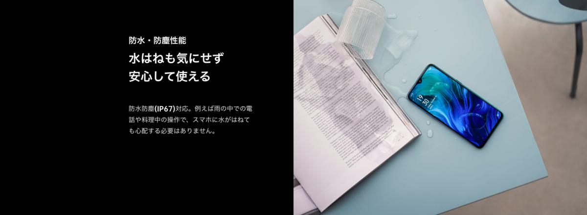 f:id:Azusa_Hirano:20190920021135p:plain