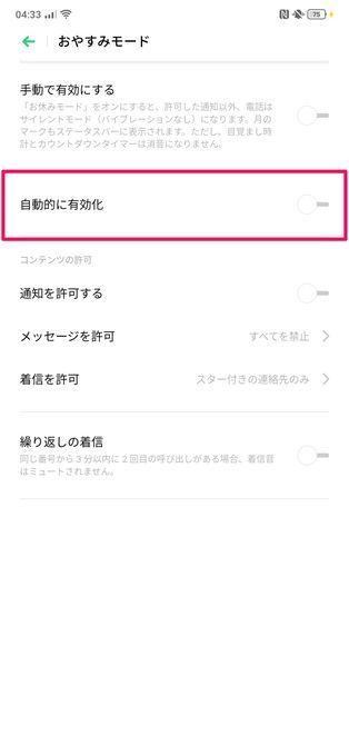 f:id:Azusa_Hirano:20190922050612j:plain