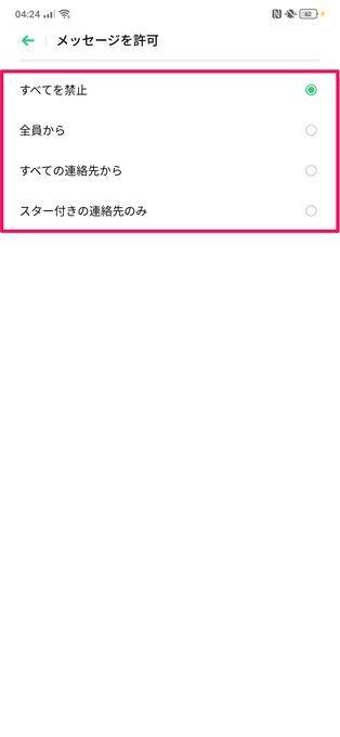 f:id:Azusa_Hirano:20190922050636j:plain