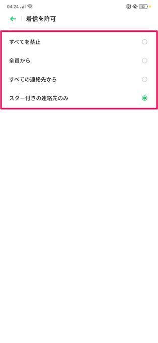 f:id:Azusa_Hirano:20190922050646j:plain