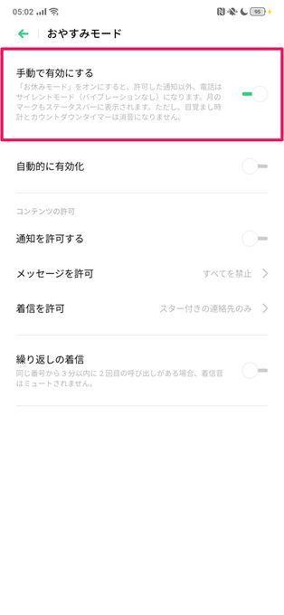 f:id:Azusa_Hirano:20190922050709j:plain
