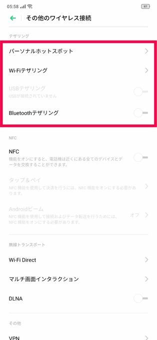 f:id:Azusa_Hirano:20190922102916j:plain