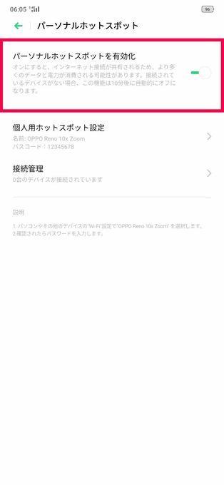 f:id:Azusa_Hirano:20190922102920j:plain