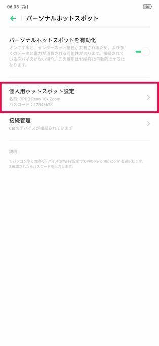 f:id:Azusa_Hirano:20190922102928j:plain