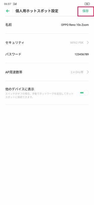 f:id:Azusa_Hirano:20190922102937j:plain