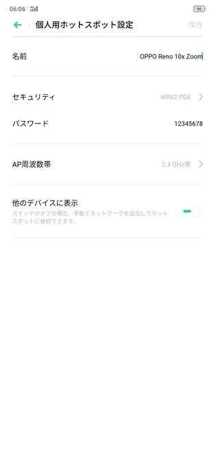 f:id:Azusa_Hirano:20190922102941p:plain