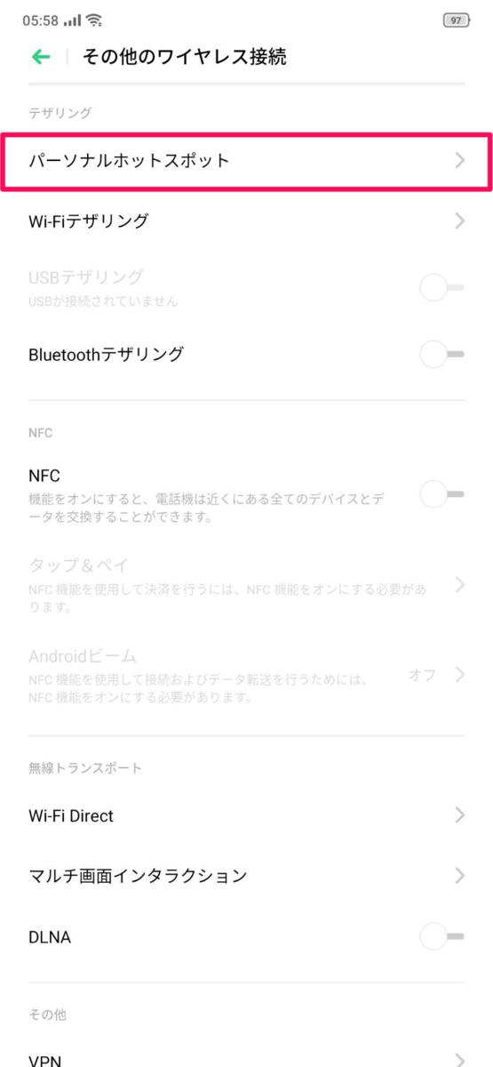 f:id:Azusa_Hirano:20190922110151p:plain