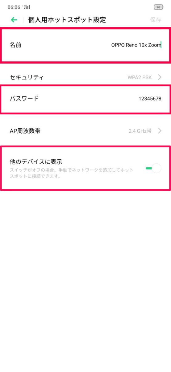 f:id:Azusa_Hirano:20190922111248p:plain