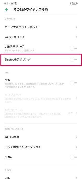 f:id:Azusa_Hirano:20190922194951j:plain
