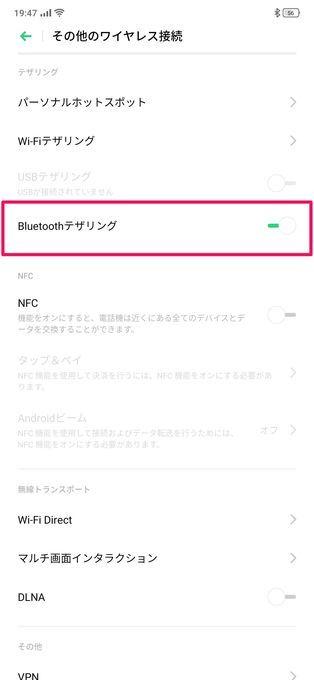 f:id:Azusa_Hirano:20190922195005j:plain