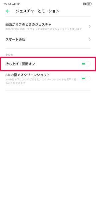 f:id:Azusa_Hirano:20190922205725j:plain