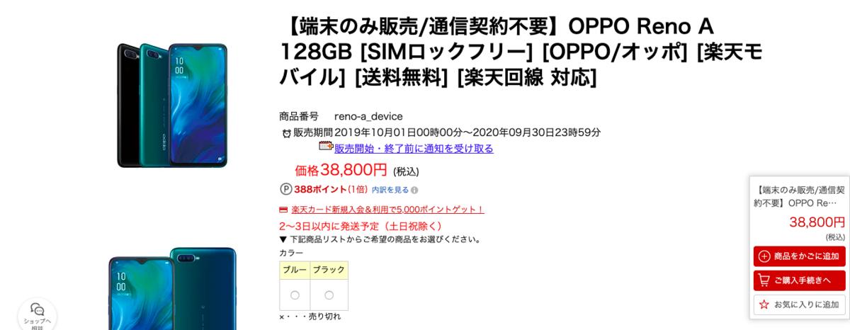 f:id:Azusa_Hirano:20190925213053p:plain