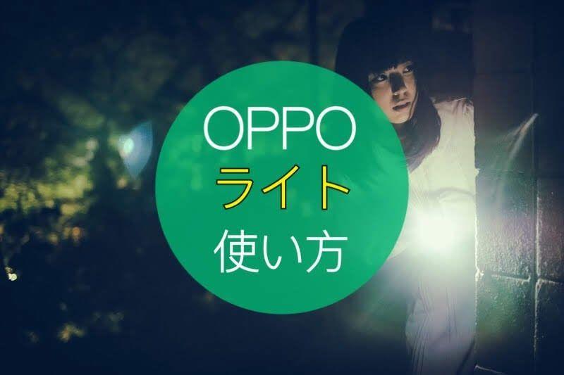 f:id:Azusa_Hirano:20190927012714j:plain