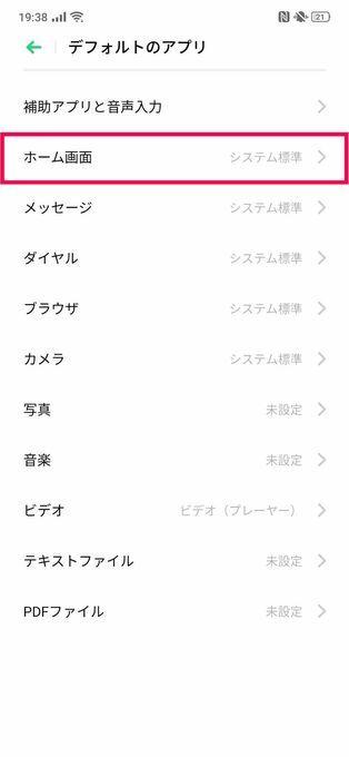 f:id:Azusa_Hirano:20190928000237j:plain