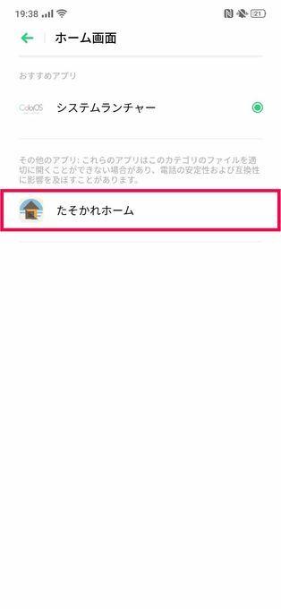 f:id:Azusa_Hirano:20190928000242j:plain