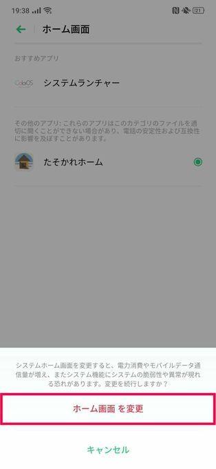 f:id:Azusa_Hirano:20190928000247j:plain