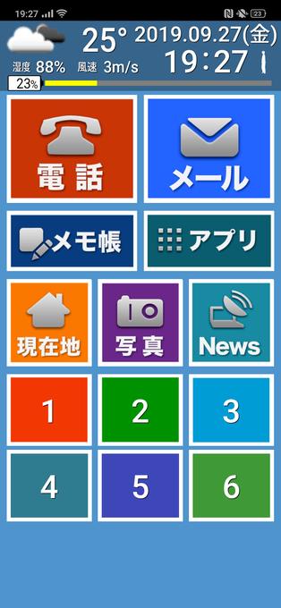 f:id:Azusa_Hirano:20190928000302p:plain