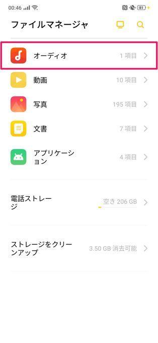 f:id:Azusa_Hirano:20190929013531j:plain