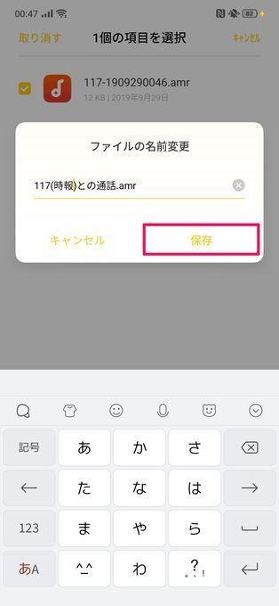 f:id:Azusa_Hirano:20190929013605j:plain