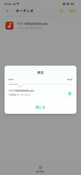 f:id:Azusa_Hirano:20190929013626p:plain