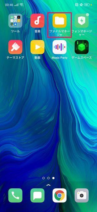f:id:Azusa_Hirano:20190929015140j:plain