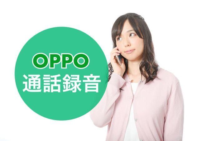 f:id:Azusa_Hirano:20190929020458j:plain