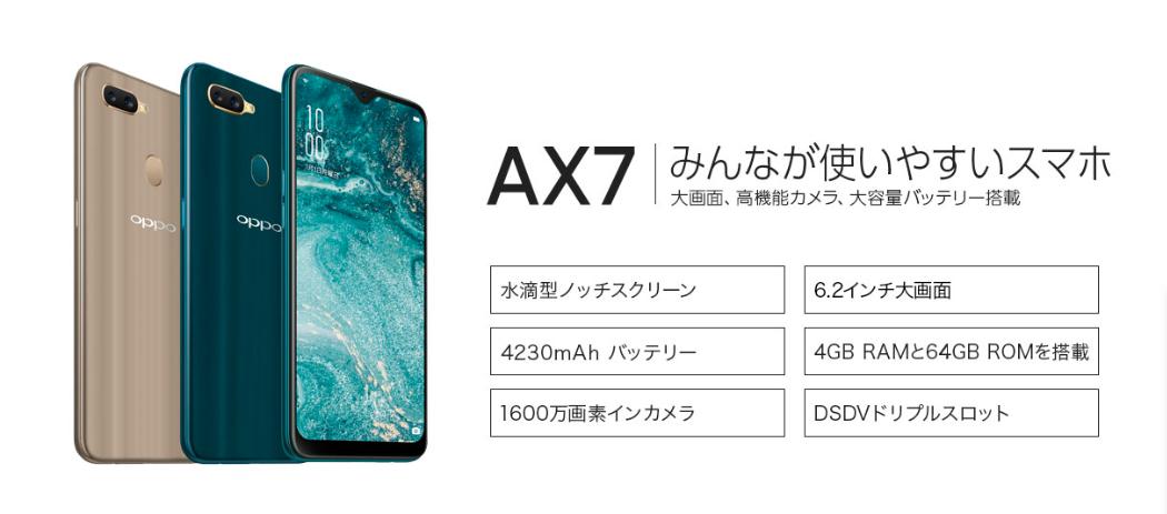 f:id:Azusa_Hirano:20191004150203p:plain