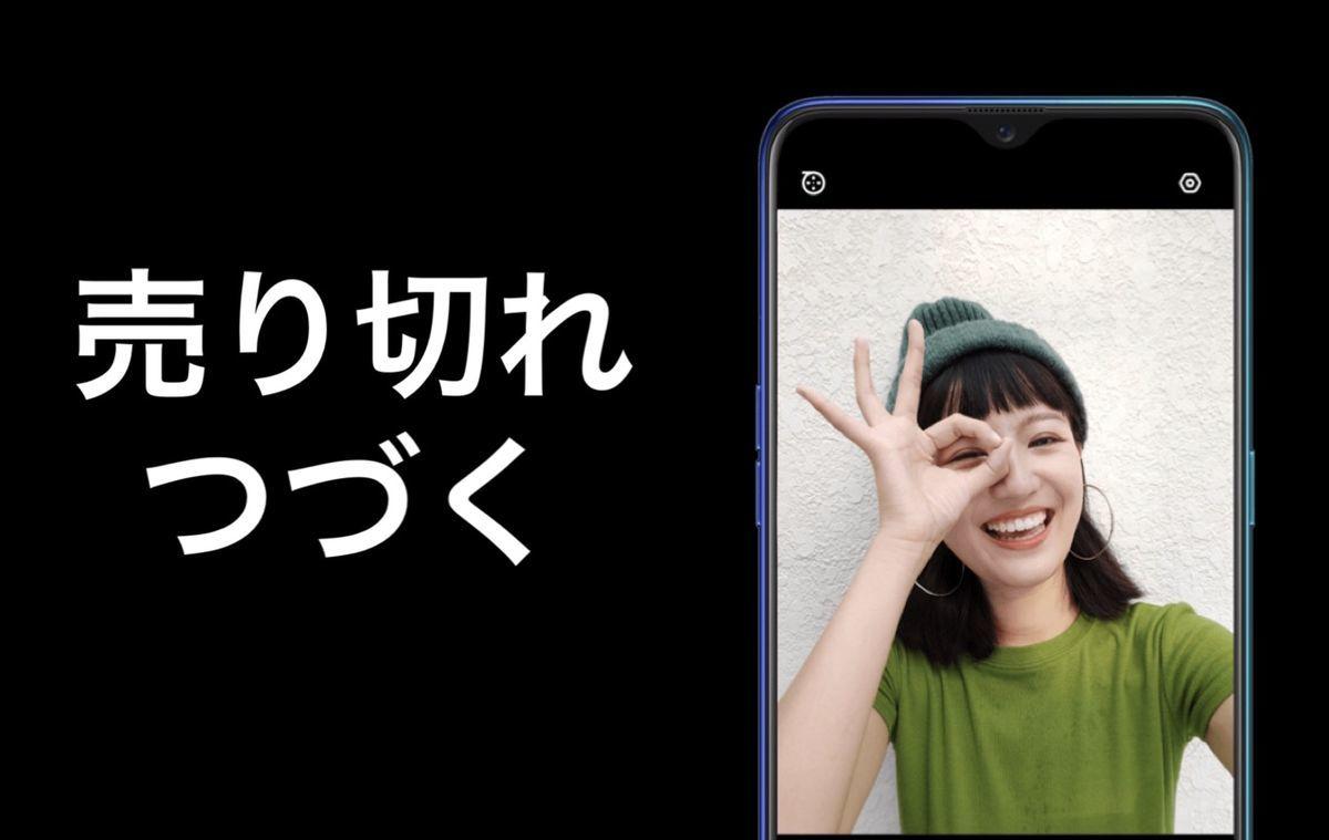 f:id:Azusa_Hirano:20191006200526j:plain