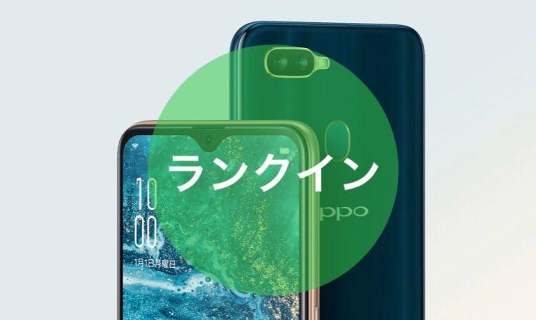 f:id:Azusa_Hirano:20191007102642j:plain