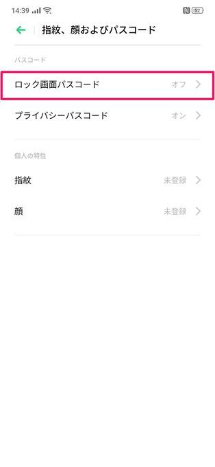 f:id:Azusa_Hirano:20191007144815j:plain