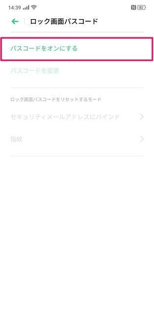 f:id:Azusa_Hirano:20191007144819j:plain