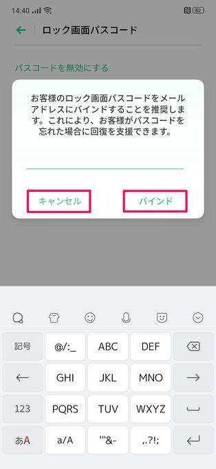 f:id:Azusa_Hirano:20191007144824j:plain