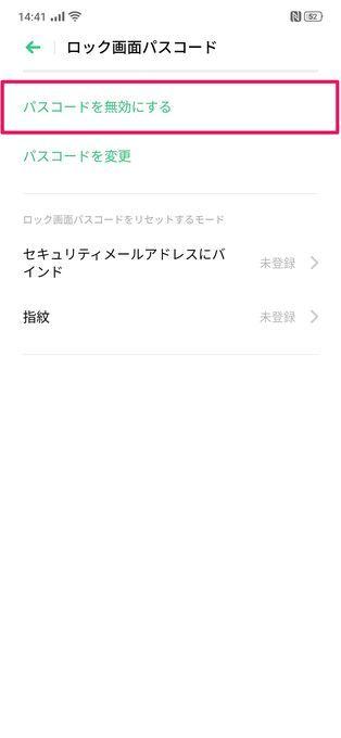 f:id:Azusa_Hirano:20191007144829j:plain