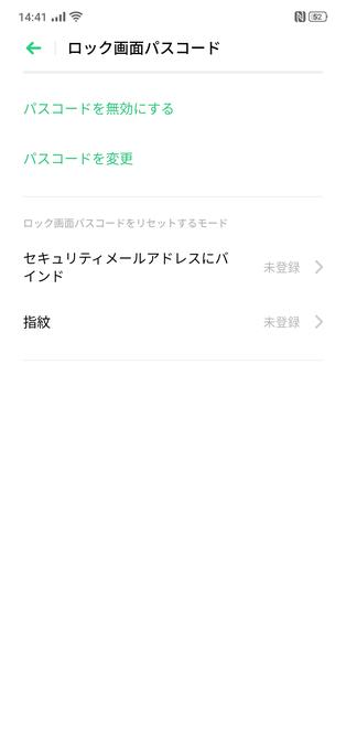 f:id:Azusa_Hirano:20191007144836p:plain