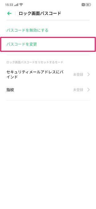 f:id:Azusa_Hirano:20191007153902j:plain