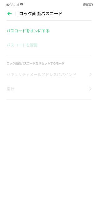 f:id:Azusa_Hirano:20191007153913p:plain
