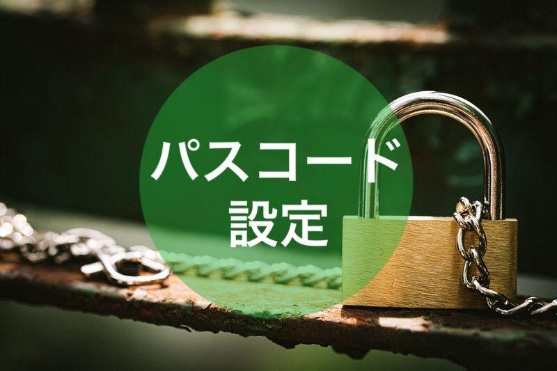 f:id:Azusa_Hirano:20191007155035j:plain