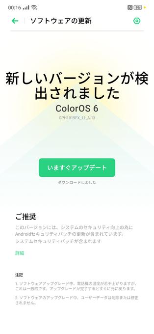f:id:Azusa_Hirano:20191010123853p:plain