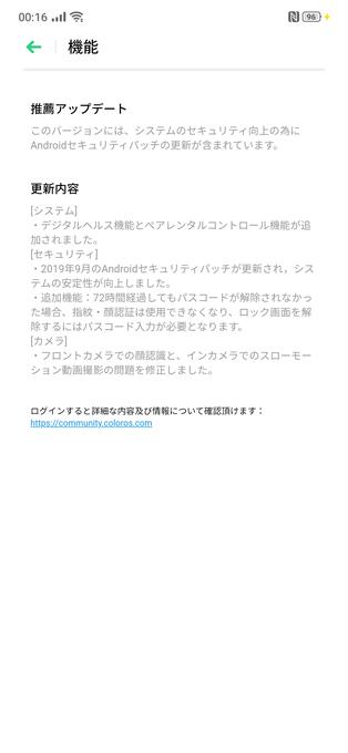 f:id:Azusa_Hirano:20191010123858p:plain