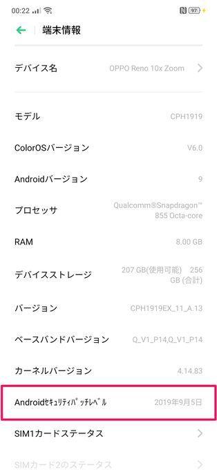 f:id:Azusa_Hirano:20191010123915j:plain