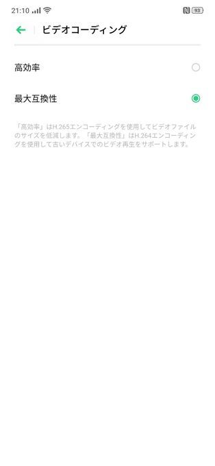f:id:Azusa_Hirano:20191013214553j:plain
