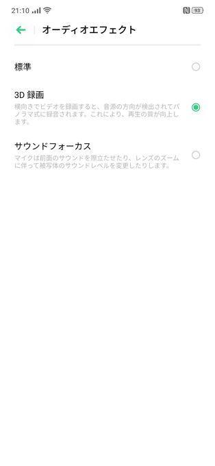 f:id:Azusa_Hirano:20191013214557j:plain
