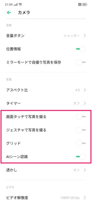 f:id:Azusa_Hirano:20191013214623p:plain