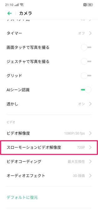 f:id:Azusa_Hirano:20191013214702p:plain