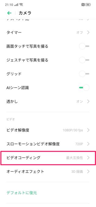 f:id:Azusa_Hirano:20191013214707p:plain