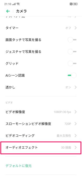 f:id:Azusa_Hirano:20191013214714p:plain