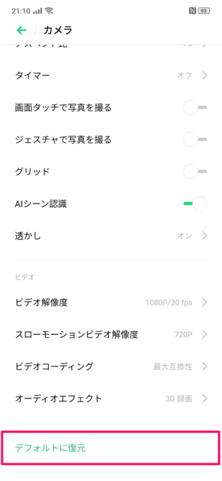 f:id:Azusa_Hirano:20191013214720p:plain